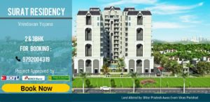 buy a Flat in Lucknow,buy a Flat in vrindavan Lucknow,Flat in Lucknow at low cost