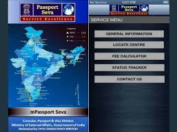 mPassportSeva Passport Application