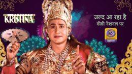 Ramanand Sagar Shri Krishna to telecast on Doordarshan,Ramanand Sagar Shri Krishna actor,Ramanand Sagar Shri Krishna wallpaper,Ramanand Sagar Shri Krishna images,Ramanand Sagar Shri Krishna video