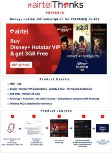 FREE 1 Year Disney Hotstar VIP Subscription,FREE Amazon Prime membership in India,FREE Amazon Prime membership,FREE Amazon Prime membership DEALS,Free Disney Hotstar VIP Subscription,Disney Hotstar VIP membership