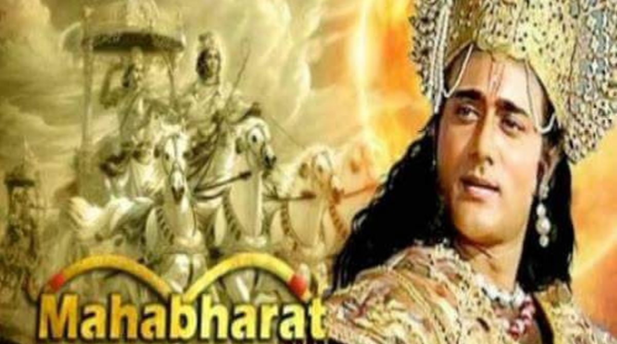 BR Chopra's Mahabharat images,BR Chopra's Mahabharat wallpaers,BR Chopra's Mahabharat actress wallpaper,BR Chopra's Mahabharat actor wallpaper