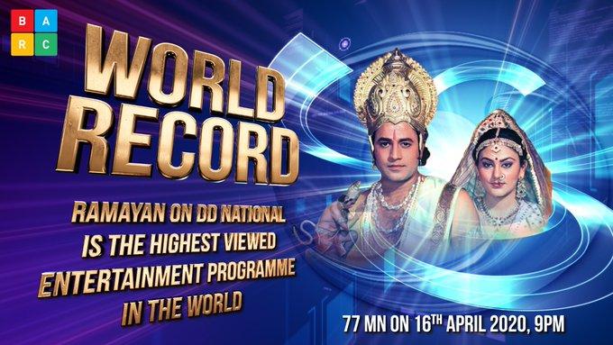 Luv Kush Singing Ramayan, Hum Katha Sunate Ram Sakal Video,Ramayan breaks viewership record,Luv Kush Uttar Ramayan,Which show has highest TRP?